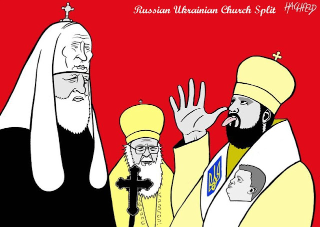 Satirical cartoons and stuff from around the world. Russian_ukrainian_church_split__rainer_hachfeld