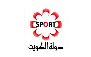 قناةا لكويت الرياضية سبورت