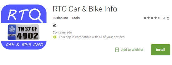 rto car bike info android app