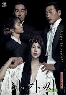 The Handmaiden (2016) ล้วงเล่ห์ลวงรัก [Soundtrack ไม่มีบรรยายไทย]