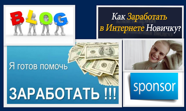 http://divveerabota.blogspot.com/