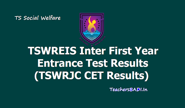 TSWREIS Inter first year Entrance Test Results (TSWRJC CET Results) 2019