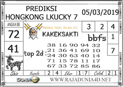 Prediksi Togel HONGKONG LUCKY7 DUNIA4D 05 MARET 2019