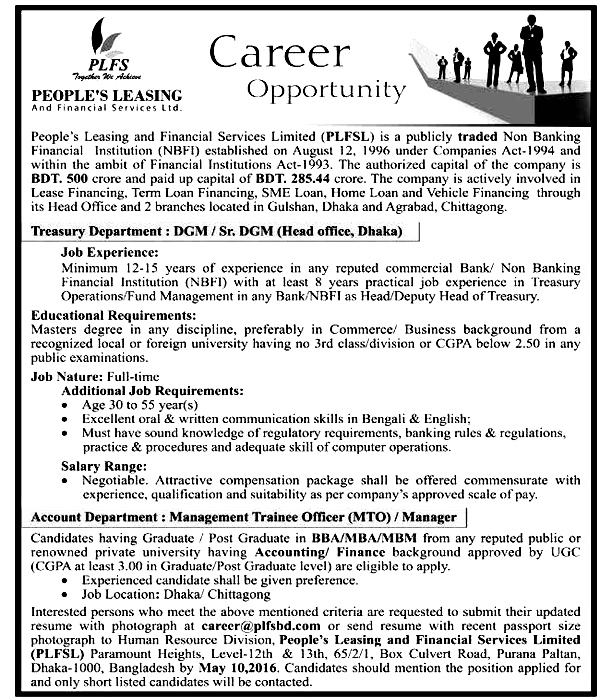 People's Leasing and Financial Services Ltd (PLFSL) Job Circular 2016