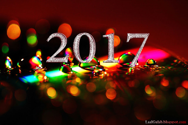 happy new year wallpaper for twitter