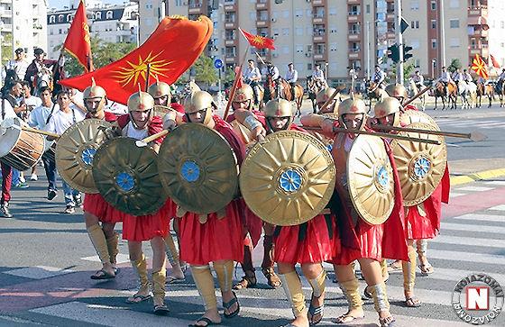 Αποτέλεσμα εικόνας για σκόπια μακεδόνες