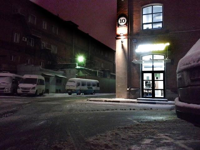 Вика Мирошкина - фото -