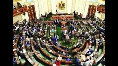 البرلمان, اسعار البنوين, مفاجاة جديدة,