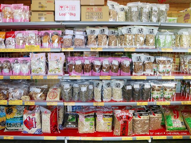 IMG 8952 - 熱血採訪│台灣E食館,年貨糖果餅乾禮盒買到剁手手!甜甜價讓你們吃得嘴甜心也甜!