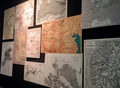 La cartografía de un nuevo mundo