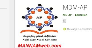 Know your school MDM Bill status/Mandal MDM Bill status/ /Find MDM Bill Status /Mid Day Meals Bill Claim Status