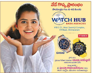 Baba Agencies watch hub Bhimavaram