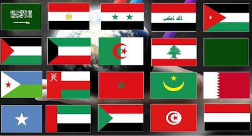 طريقة اضافة علم بلدك الى صورتك الشخصية