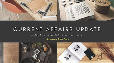 Current Affairs Updates - 16 January 2018