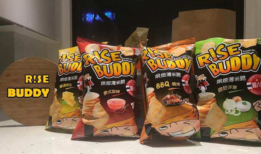 米趣巴迪唰嘴零食 Rise Buddy 烘焙薄米脆