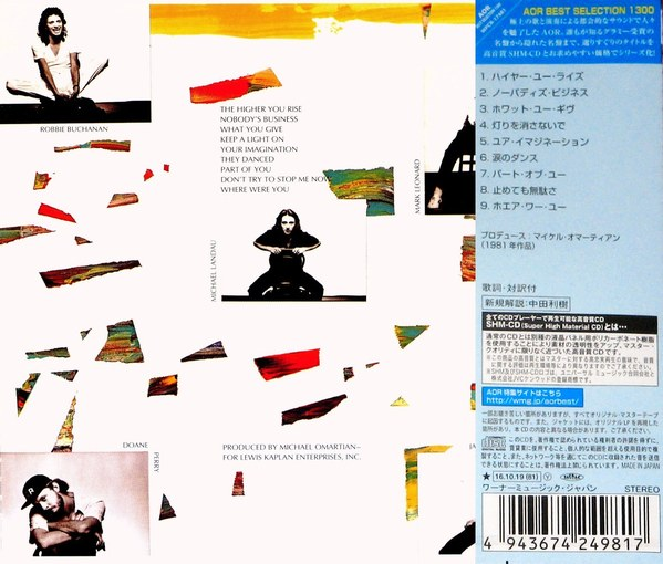 MAXUS - Maxus [Japan SHM-CD remastered] (2016) back