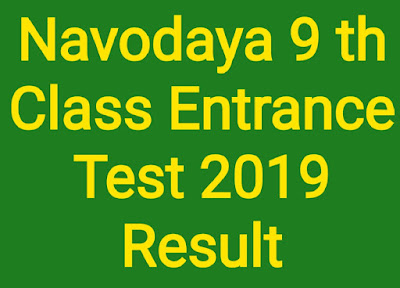 Navodaya 9th class Entrance Test Results 2019 JNVS IX Class Admission Test Selection List..