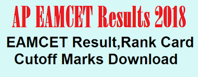 AP EAMCET Results 2018 – Manabadi EAMCET Result, Rank Card, Cutoff Marks Download @ sche.ap.gov.in