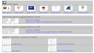 download free japanese lessons on MLC img