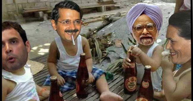 Sonakshi Sinha 2000p Photos: Arvind Kejriwal Sonia Gandhi Manmohan Singh & Rahul Funny