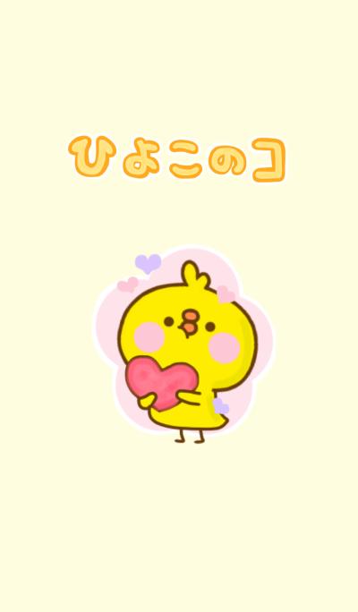 chick hiyokonoko