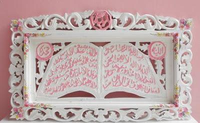 kaligrafi keren untuk hiasan dinding