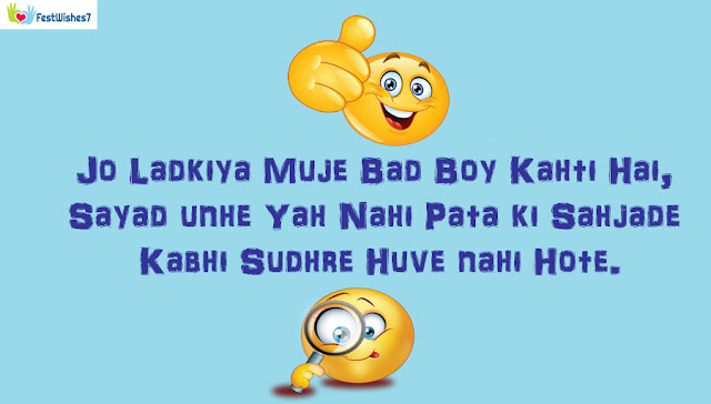Attitude Whatsapp Status in Hindi, Status on Attitude and Style