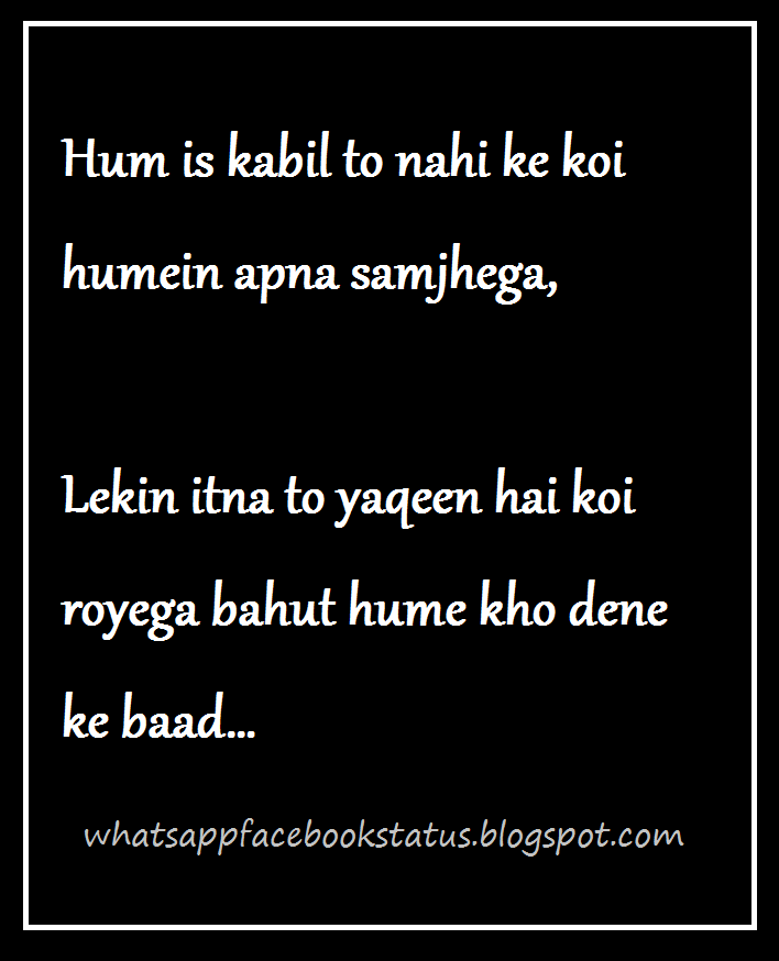 Photo Hindi Sales Quote: Sad Love Dard Miss You Shayari