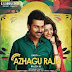 All in All Azhagu Raja 2013 Hindi Dual Audio 450MB UNCUT HDRip 480p ESubs