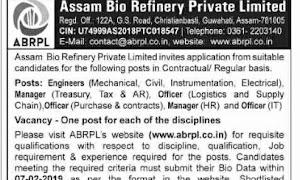 JobsAssam in - Job in Assam,Job News Assam,Assam Career,Jobs