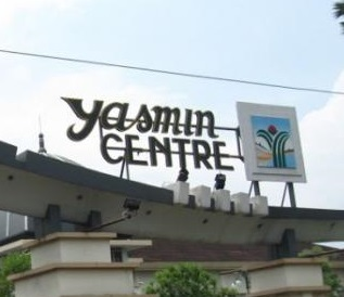 Tiket Masuk Waterboom Yasmin Sport Centre Bogor