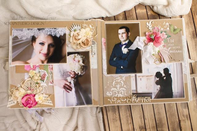 Свадебные фото скрапбукинг