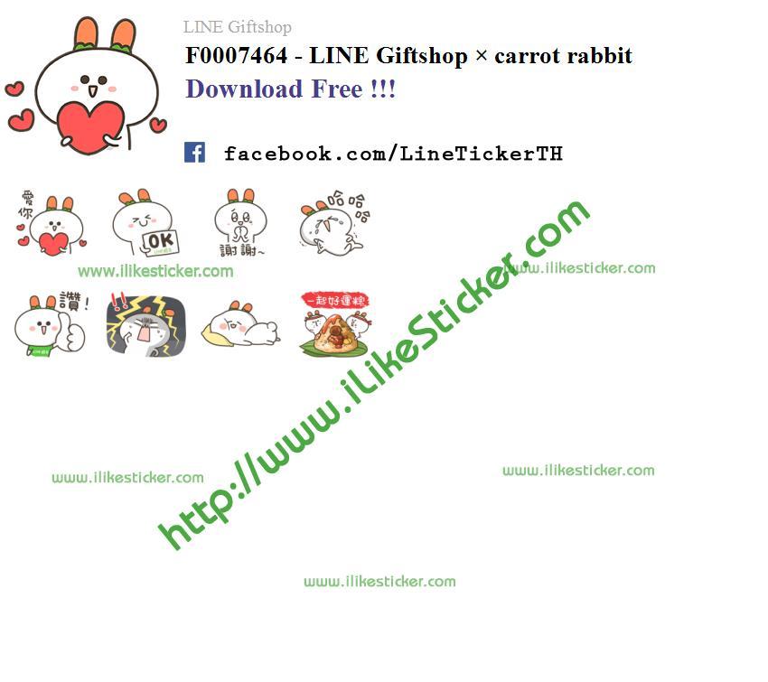 LINE Giftshop × carrot rabbit