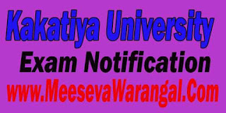 Kakatiya University B.P.Ed 2016 Exam Fee Notification