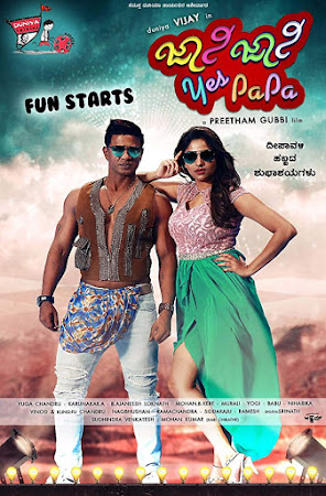 Poster Of Johnny Johnny Yes Papa In Dual Audio Hindi Kannada 300MB Compressed Small Size Pc Movie Free Download Only At worldfree4u.com
