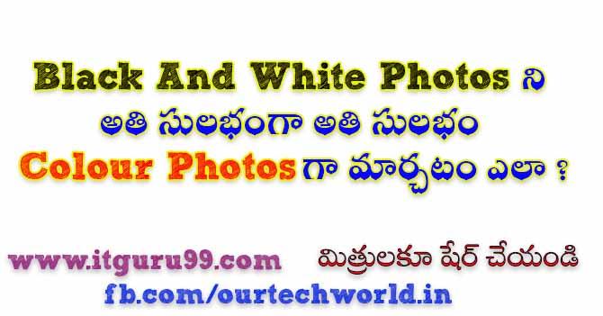 Black And White Photos Into Colour Photos