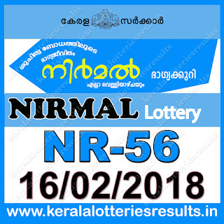 keralalotteriesresults.in, 16 February 2018 Result, kerala lottery, kl result,  yesterday lottery results, lotteries results, keralalotteries, kerala lottery, keralalotteryresult, kerala lottery result, kerala lottery result live, kerala lottery today, kerala lottery result today, kerala lottery results today, today kerala lottery result, 16 2 2018, 16.2.18, kerala lottery result 16-02-2018, nirmal lottery results, kerala lottery result today nirmal, nirmal lottery result, kerala lottery result nirmal today, kerala lottery nirmal today result, nirmal kerala lottery result, nirmal lottery NR 56 results 16-2-2018, nirmal lottery NR 56, live nirmal lottery NR-56, nirmal lottery, 16/02/2018 kerala lottery today result nirmal, nirmal lottery NR-56 16/2/2018, today nirmal lottery result, nirmal lottery today result, nirmal lottery results today, today kerala lottery result nirmal, kerala lottery results today nirmal, nirmal lottery today, today lottery result nirmal, nirmal lottery result today, kerala lottery result live, kerala lottery bumper result, kerala lottery result yesterday, kerala lottery result today, kerala online lottery results, kerala lottery draw, kerala lottery results, kerala state lottery today, kerala lottare, kerala lottery result, lottery today, kerala lottery today draw result, kerala lottery online purchase, kerala lottery online buy, buy kerala lottery online