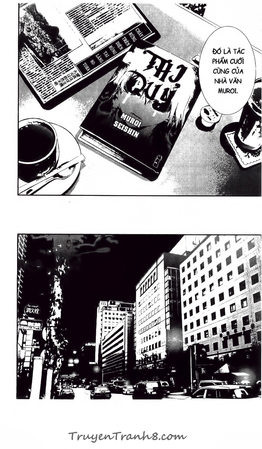 Shiki chapter 42 trang 41