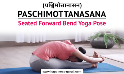 Paschimottanasana Steps(vidhi) and Benefits(labh) in Hindi, Paschimottanasana yoga kaise kare