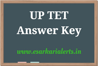 UP TET Answer Key 2017