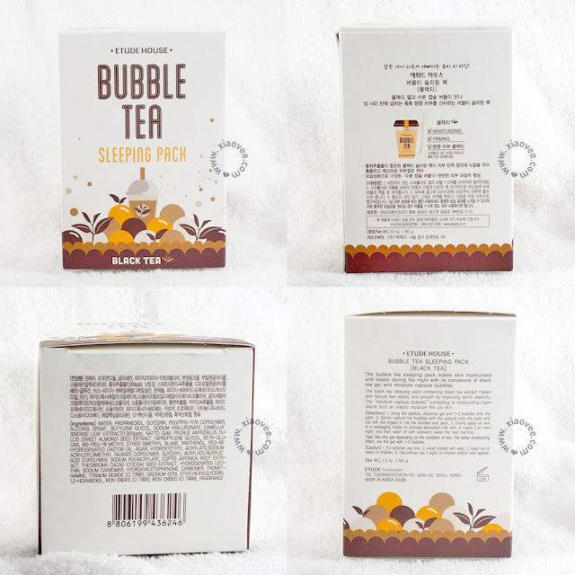 Etude House Bubble Tea Sleeping Pack, Etude House Bubble Tea Sleeping Pack review, Etude House Bubble Tea Sleeping Pack Black tea Review