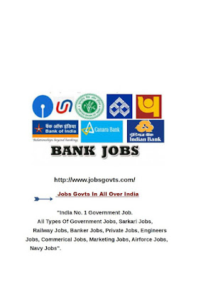Bank Of Baroda Recruitment 2017 for the Accountant, Clerk,Specialist Office Post