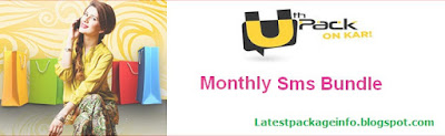 Ufone Uth Pack Monthly Sms Package Complete info