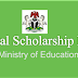 Federal Govt Scholarship Award Shortlisted Candidates for Interview - 2018/2019