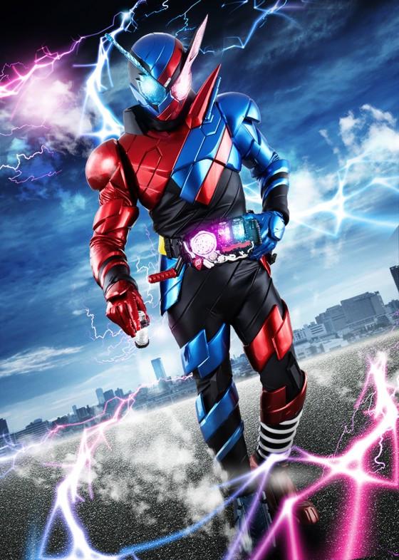 Kamen Rider Build (2017-2018)