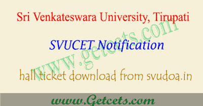 SVUCET 2019 hall ticket download,svu cet hall ticket 2019,svucet hall tickets 2019