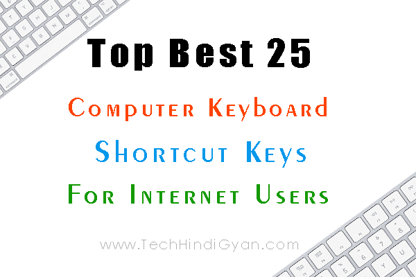 Internet Users के लिए Best 25 Shortcut Keys | Computer Keyboard Shortcut Keys