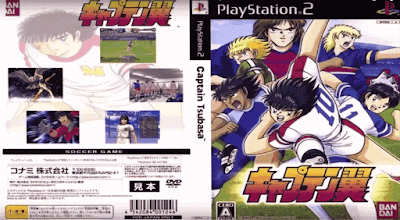 Free Download Game captain tsubasa 2015 Pc Full Version
