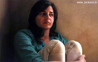 Indu Sarkar Picture