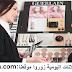 تشغيل 6 بائعات مواد التجميل بمدينة الدارالبيضاء ـ أنفا